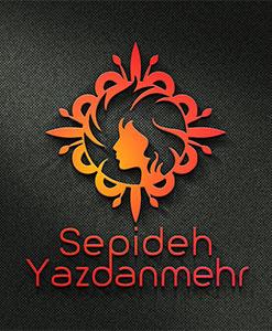 طراحی لوگو حرفه ای طراحی لوگو طراحی لوگو sepide 01