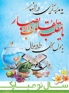 eid 95_tobayen500