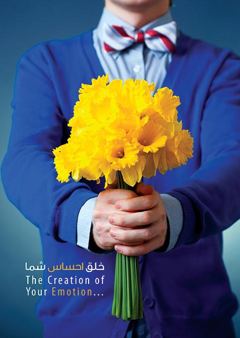 گل طهرون