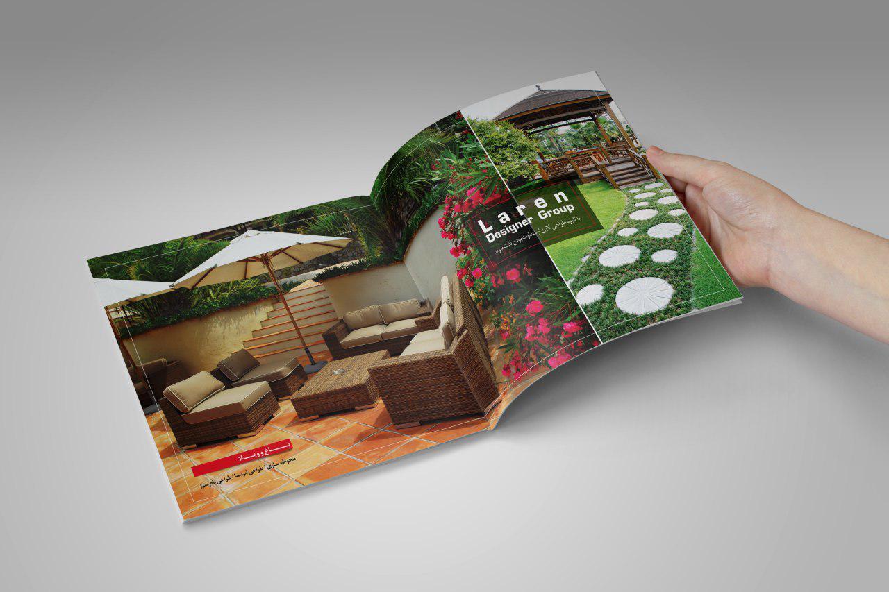 Image result for نکات طراحی کاتالوگ