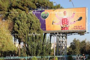 billboard-pomina-honar bartarr